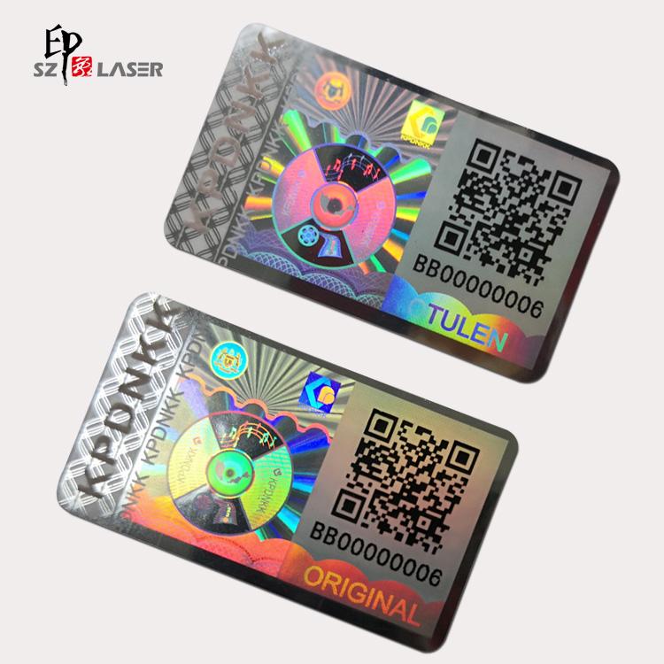 Custom Hologram Stickers with QR Code - Hologram Sticker, Hologram