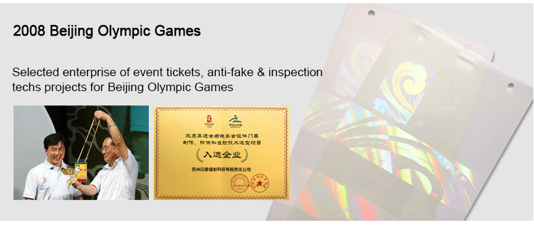 Hologram Laminate Pouches for 2008 Beijing Olympic Games.jpg